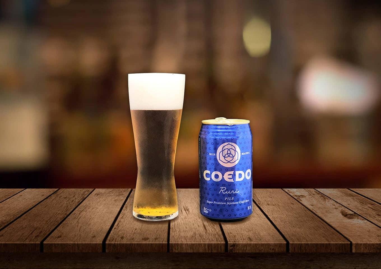 「和」を感じるCOEDOの定番ビール「COEDO 瑠璃-ruri-」