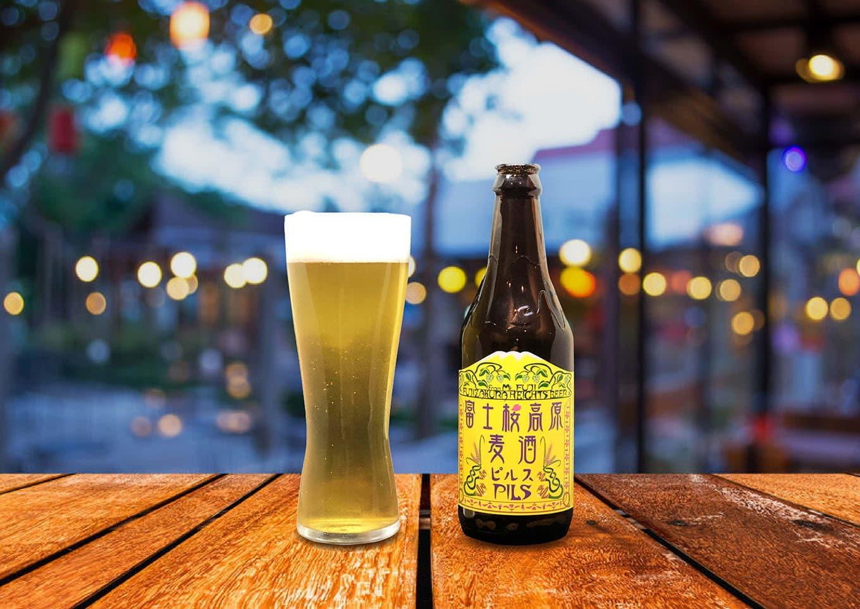 シンプルに旨いビールに勝るものはない「富士桜高原麦酒ピルス 」