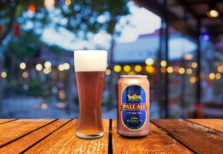 銀河高原ビール「ペールエール」紅茶のような琥珀色をしたコクのあるビール