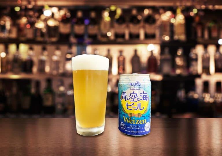 「青い空と海のビール」全く苦くない?沖縄が生んだ超フルーティーなビール
