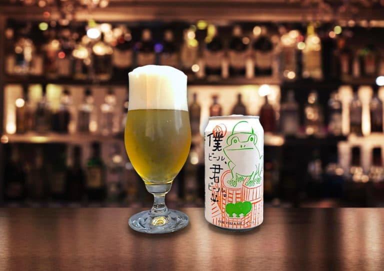 ヤッホーブルーイング「僕ビール、君ビール。」軽快な飲み口が新鮮なセゾンビール!