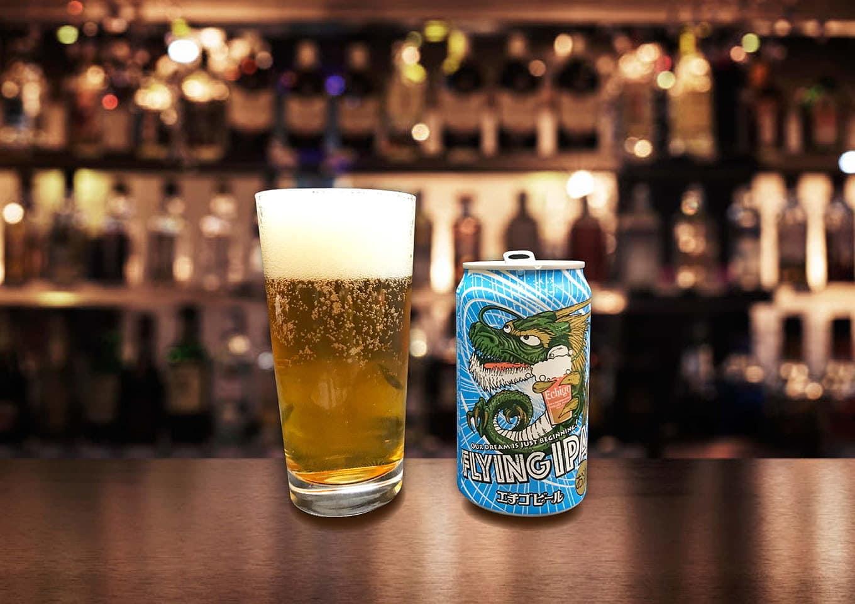エチゴビール「フライングIPA」強い苦みがクセになるIPA!