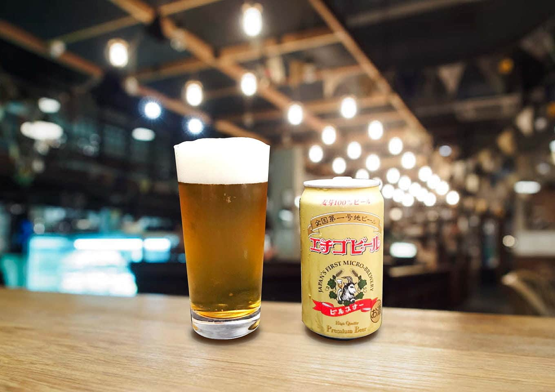 飲みやすいクラフトビールの代表格!「エチゴビール ピルスナー」