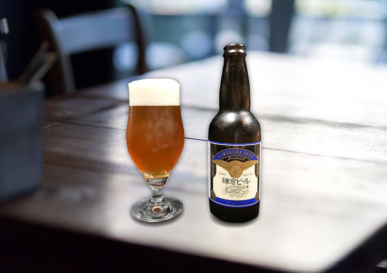 鎌倉の素材を生かした料理に合ったビールを造る「鎌倉ビール 星」