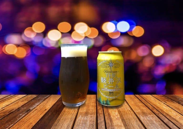 THE 軽井沢ビール「ダーク」苦そうで苦くない?!優しい口当たりのビール
