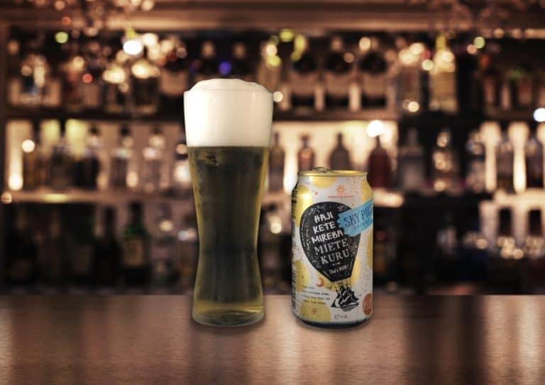 「Innovative Brewer SKY PILS」飲んで楽しくハジけよう!!