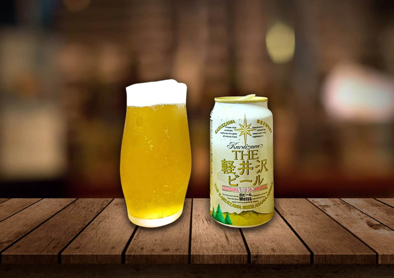 THE 軽井沢ビール「白ビール」香りを堪能すべし!