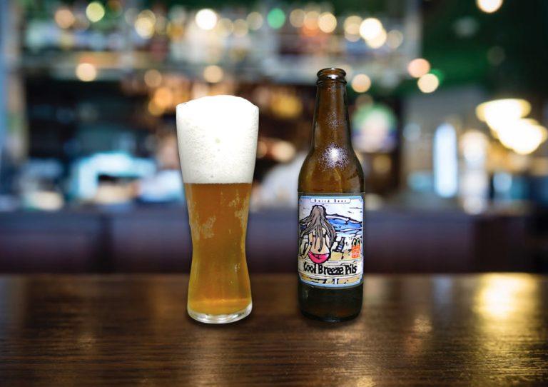 ベアードビール「クールブリーズ ピルス」苦味・キレ・口当たりのバランスが最高!