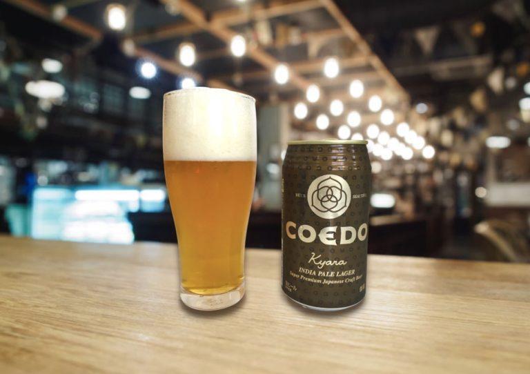 COEDO「伽羅-kyara-」ガツンと飲みごたえのあるラガービール!