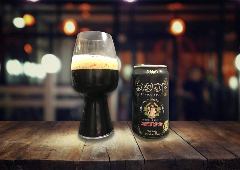 エチゴビール「スタウト」飲みやすいのに飲みごたえのある黒ビール!
