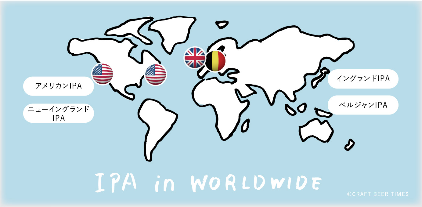 IPA in worldwide