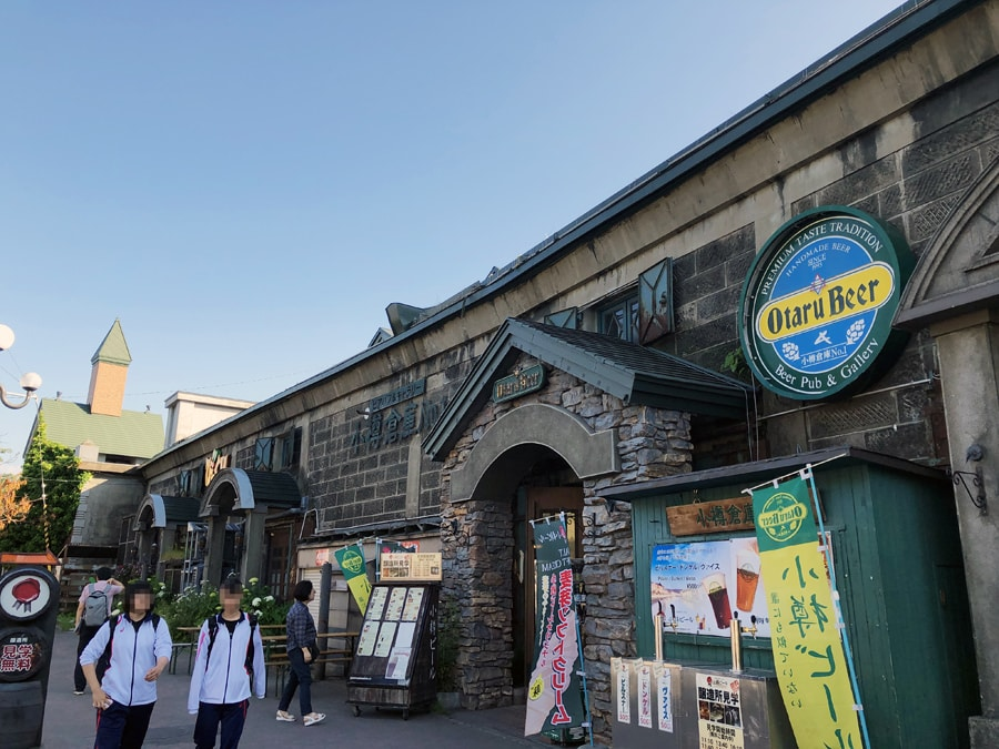 北海道にあるビアパブ併設の小樽ビール醸造所「小樽倉庫No.1」に行ってきました