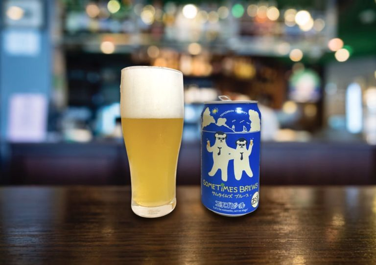 エチゴビール「SOMETIMES BREWS」ホップの効いたアメリカンなウィートエール!
