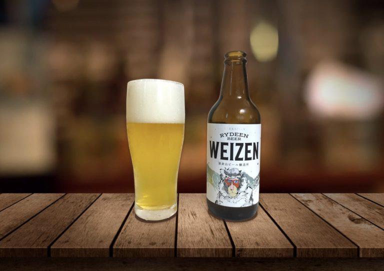 ライディーンビール「ヴァイツェン」サッパリおしとやか系のヴァイツェン