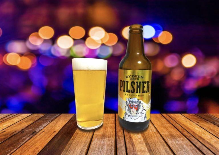 ライディーンビール「ピルスナー」日本酒蔵が醸すやわらかな味わいのピルスナー
