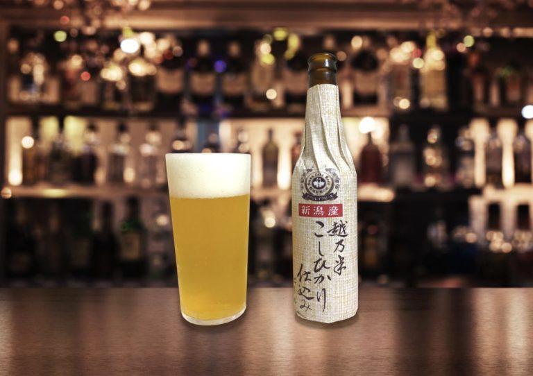 スワンレイクビール「越乃米こしひかり仕込みビール」すっきり爽快!のどごしすっきりなライスラガー