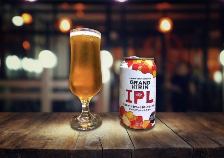 「グランドキリン IPL」IPAとラガーの良いところが合わさった新しいビール!