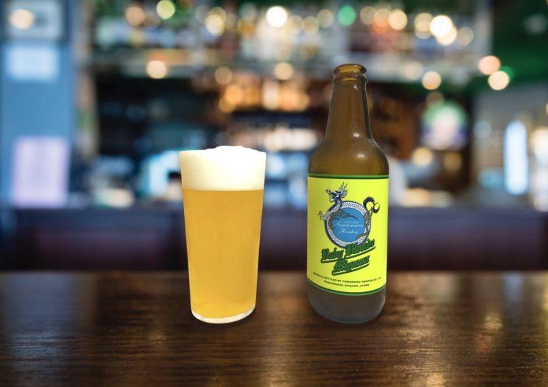 志賀高原ビール「ベイビーブロンドミヤマ」するどいキレ味の日本式セゾン