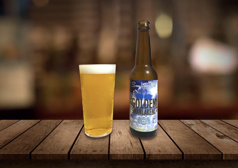 スワンレイクビール「ゴールデンエール」カジュアル飲みに最適なスカッと爽快なゴールデンエール!