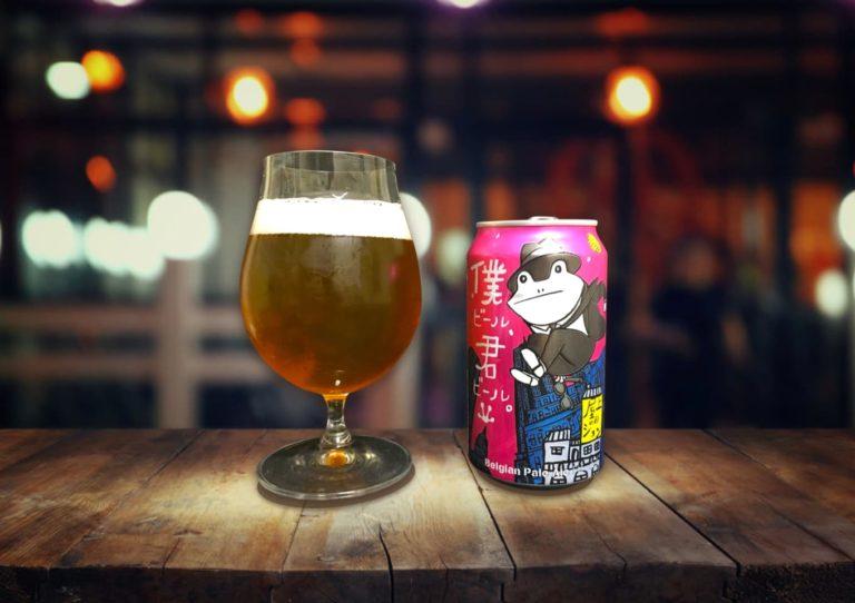 「僕ビール、君ビール。屋上のジョン」ベルジャン酵母とホップが香る限定ペールエール