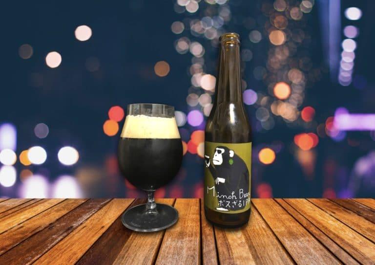 箕面ビール「ボスざるIPA」ロースト麦芽とホップの爽やかさクセになるブラックIPA
