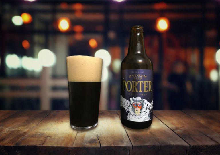 ライディーンビール「ポーター」アイスコーヒー級の飲みやすさの冬季限定黒ビール