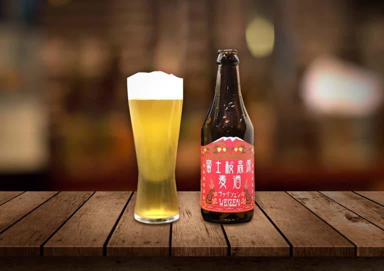 富士桜高原麦酒「ヴァイツェン」濃厚なバナナの香りと小麦の柔らかさが溢れるヴァイツェン