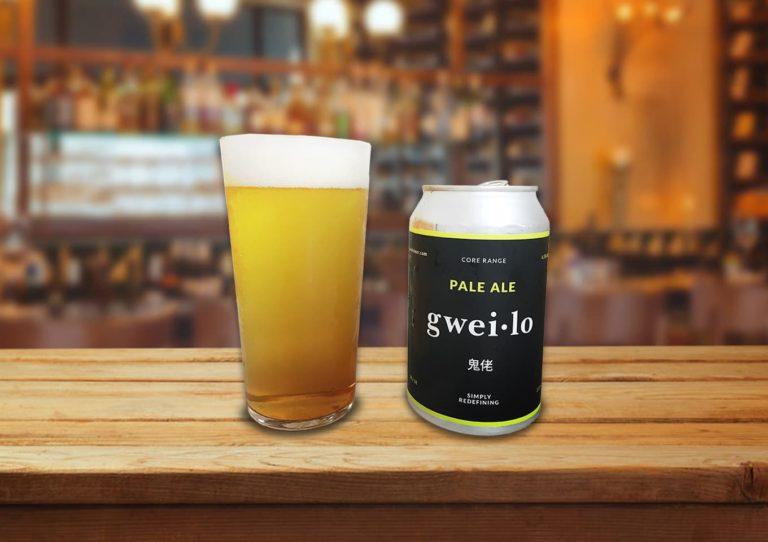 gweilo「Pale Ale」クリアな香りと飲み心地!おかわり必須のペールエール