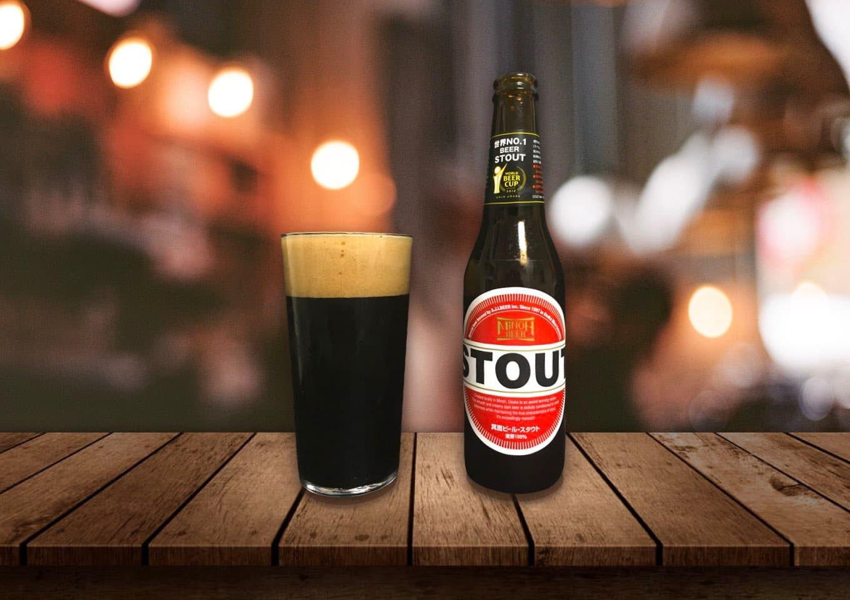 箕面ビール「スタウト」黒ビール好きは絶対に外せない!世界が認めたスタウト