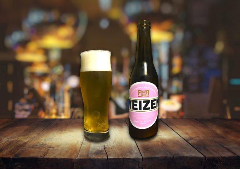 箕面ビール「ヴァイツェン」小麦の優しさに包まれる癒しのヴァイツェン