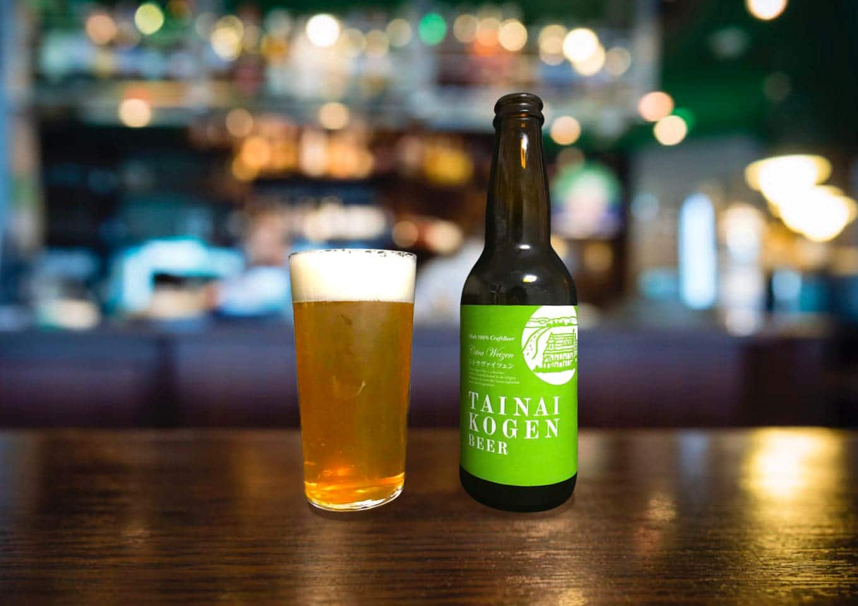 胎内高原ビール「シトラヴァイツェン」柑橘の香りと強い苦みのヴァイツェン