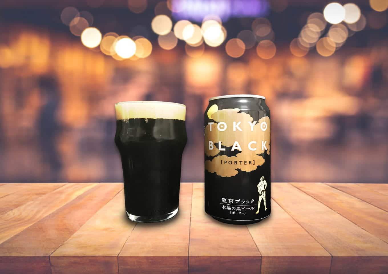 ヤッホーブルーイング「東京ブラック」は黒ビールの魅力が詰まったリッチで横綱級なポーター