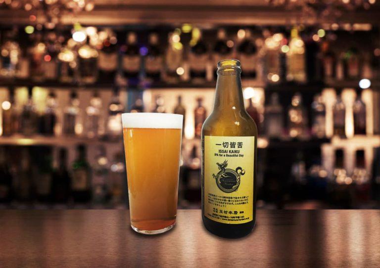 志賀高原ビール「一切皆苦」ホッピーでモルティーだけど絶妙に軽やかな15周年記念IPA