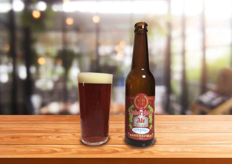 スワンレイクビール「アンバースワンエール」苦味と香ばしさがちょっぴり大人チックなアンバーエール