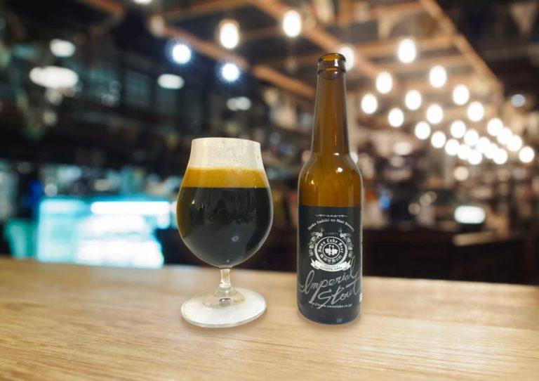スワンレイクビール「インペリアルスタウト」限定醸造!圧倒的なロースト香の長期熟成インペリアルスタウト