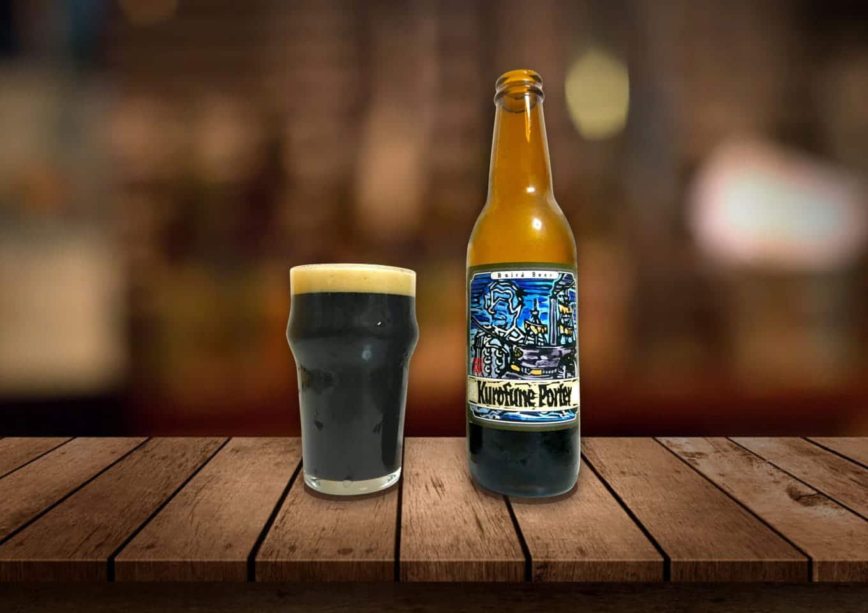 ベアードビール「黒船ポーター」ビターな大人の香りが漂うなめらかなポーター