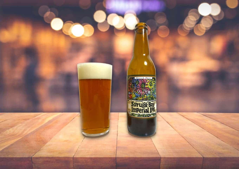 ベアードビール「スルガベイ インペリアルIPA」リッチでコク深いパンチの効いたインペリアルIPA