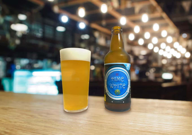 伊勢角屋麦酒「ヒメホワイト」甘みと爽やかさのバランスが美しい和のベルジャンホワイト