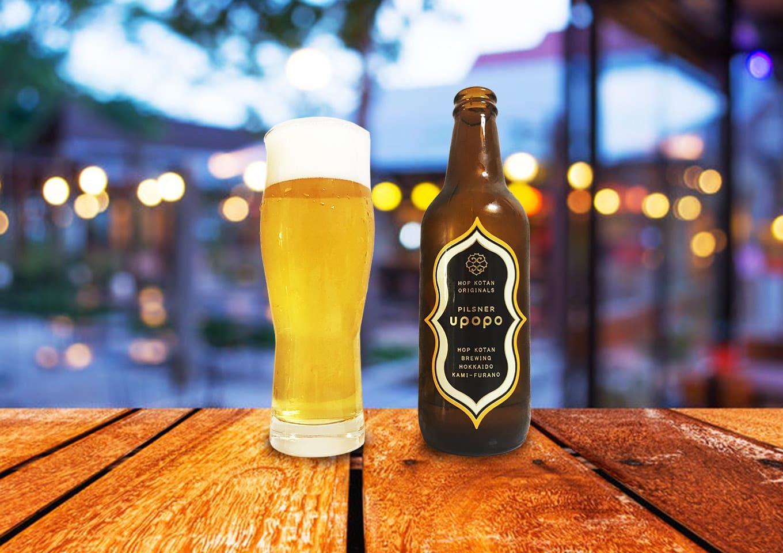 忽布古丹醸造「upopo -ウポポ-」上品なホップが香るクリアで爽やかな味わいのピルスナー