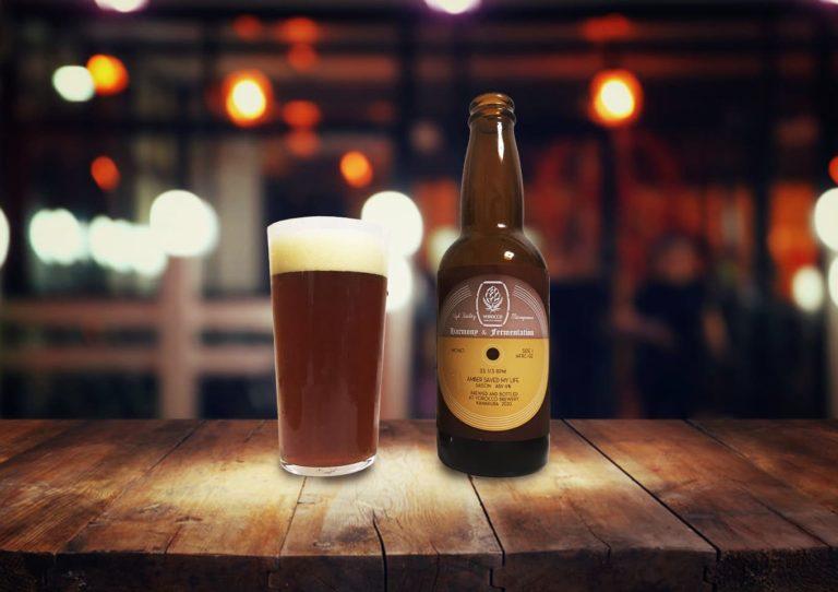 ヨロッコビール「Amber Saved My Life」香ばしくも華やかな包容力抜群なアンバーセゾン