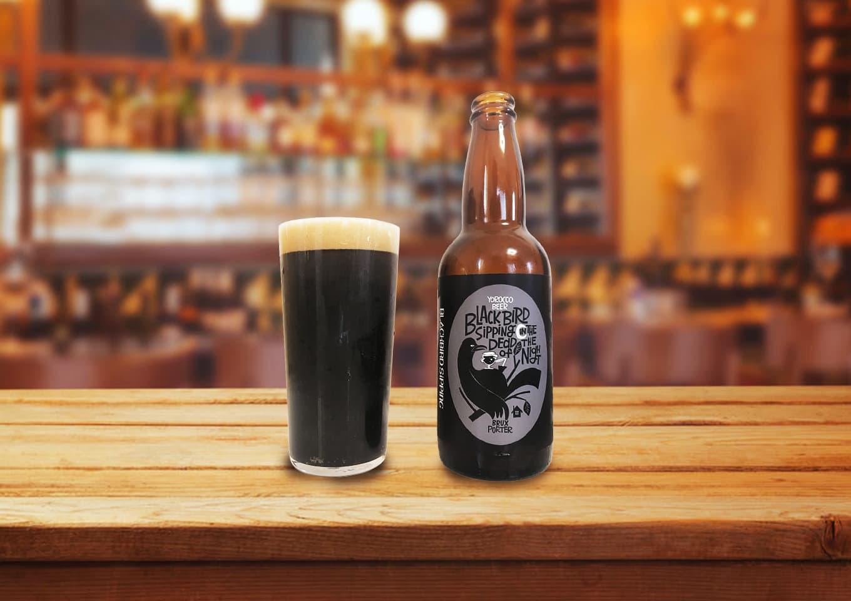 ヨロッコビール「Blackbird Sipping」ロースト香と華やかさが交じり合う!ユニークな組み合わせのベルジャンポーター