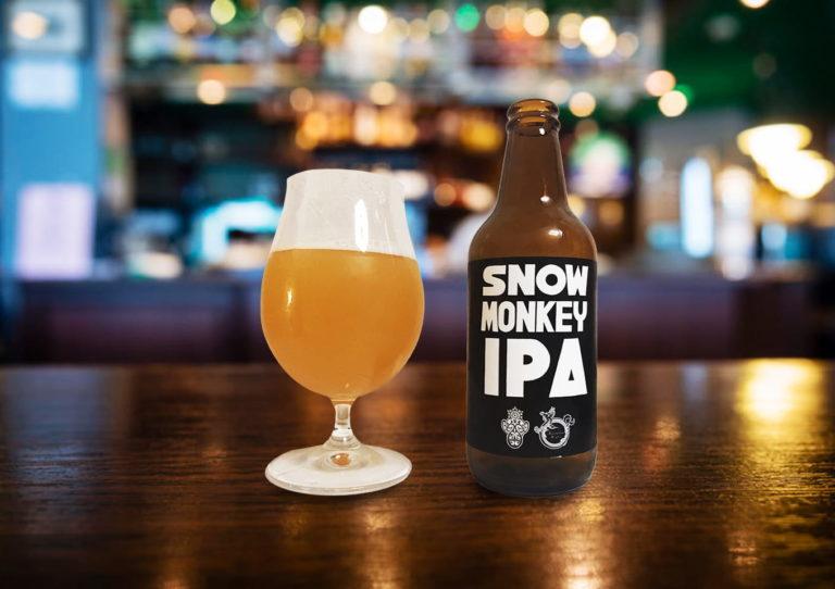 志賀高原ビール「SNOW MONKEY IPA」ホップの個性を最大限に引き出した限定ヘイジーIPA